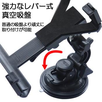 (/DM편) ASUS MeMO Pad 7 ME70CX-BK08[7 인치]기종 대응 타블렛용 진공 흡반 암 스탠드와 반사 방지 액정 보호 필름 타블렛 스탠드 자유 회전 레버식 진공 흡반