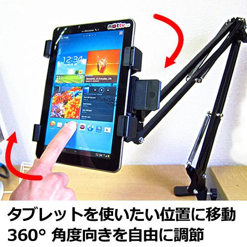 책상 천 판 헤드 보드에 장착 가능한 태블릿 용 스탠드 태블릿 용 클램프 식 팔 독립 태블릿 스탠드 02P01Oct16