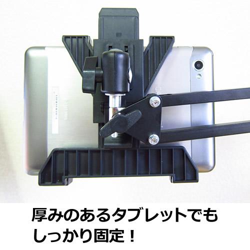 NEC LaVie 选项卡 W TW708/t1 PC-TW708T1S [8] 为夹臂平板平板电脑站