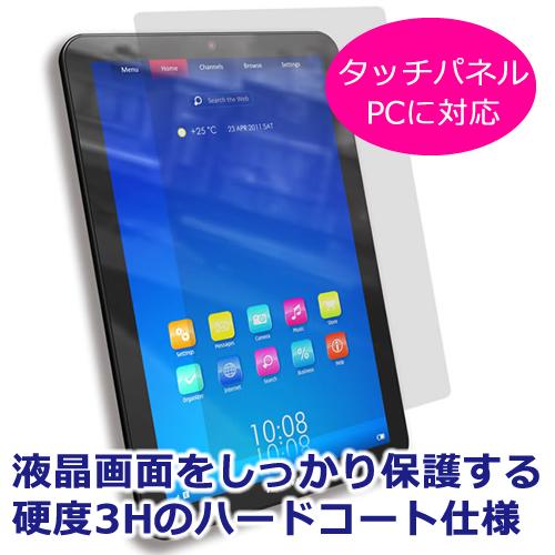 可以使用在 NEC LaVie 选项卡 W TW708/t1 PC-TW708T1S [8]