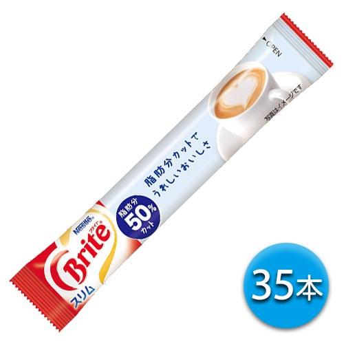 授与 ポイント消化 メール便 セール 送料無料 ネスレ ブライト スリム コーヒーミルク コーヒークリーム 1本辺り3g 35本 スティック 商い