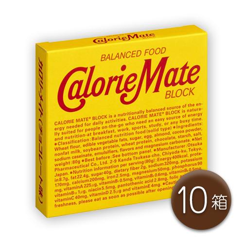 ポイント消化 メール便 セール 送料無料 カロリーメイト ブロック 10箱 大塚製薬 おやつ 好評 ダイエット 1箱4本入 チョコレート味 国内正規品