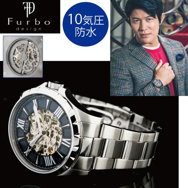 <感謝セール>フルボデザイン 自動巻き腕時計 鈴木亮平着用モデル F5021<シルバー>Furbo design