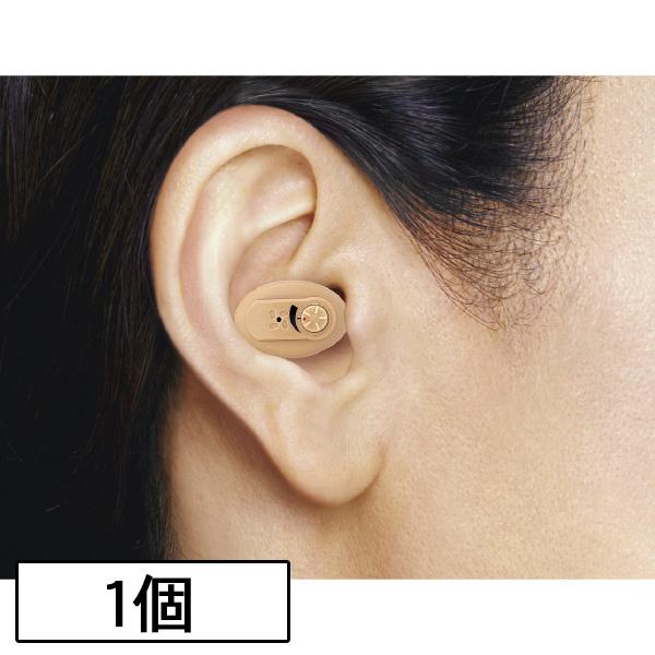 【ポイント10倍!3/11(月)01:59まで】ニコン・エシロール 耳あな型補聴器イヤファッションNEF-05<1個>