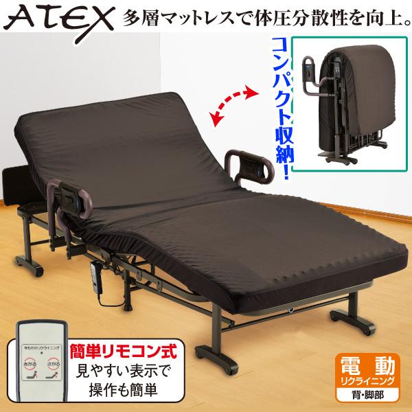 ATEXダブルファンクションシームレス電動ベッド