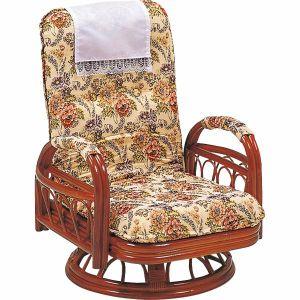 籐リクライニング回転座椅子<ミドルタイプ>