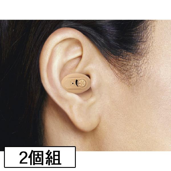 ニコン・エシロール 耳あな型補聴器イヤファッションNEF-05<2個組>