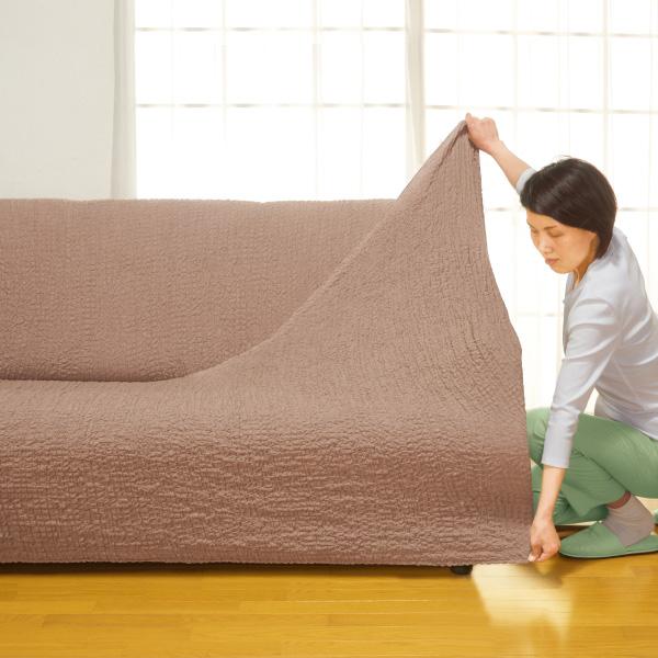 日本製タテヨコ伸縮フィット式ソファーカバー<肘なし3人掛け用>
