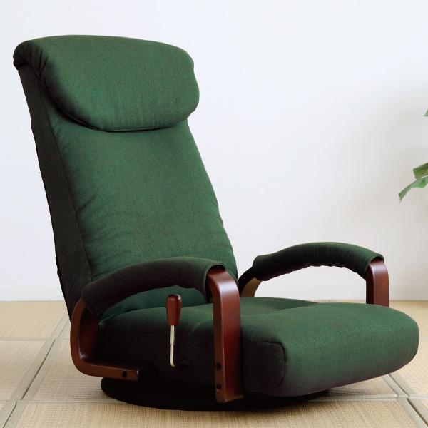 コイル入り木製肘付レバー式回転座椅子