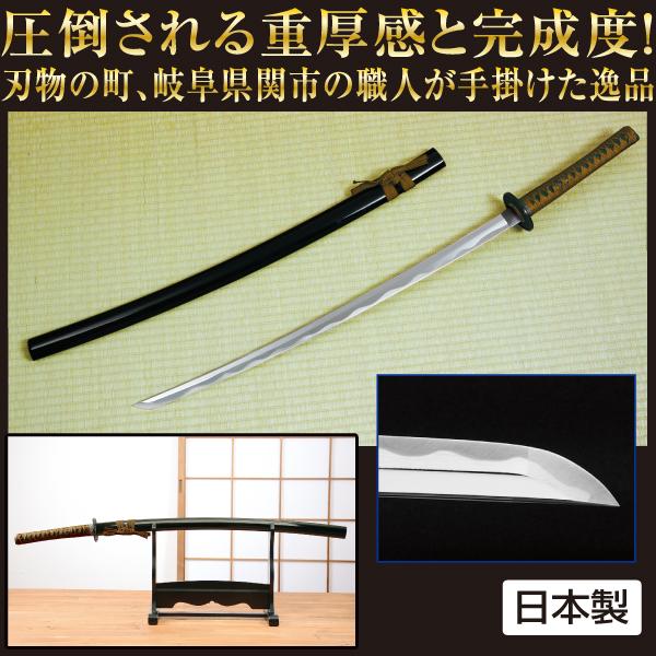 稀代の名刀「正宗」<掛台セット>【送料無料】
