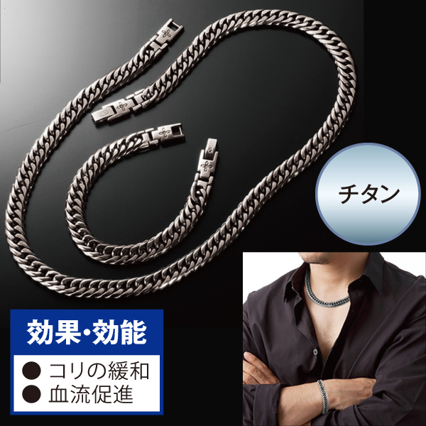 ペレパレンチノ 極太チタン磁気ネックレス【送料無料】