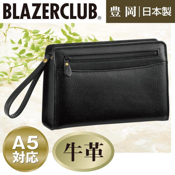 ブレザークラブ 信頼の日本製 牛革セカンドバッグ