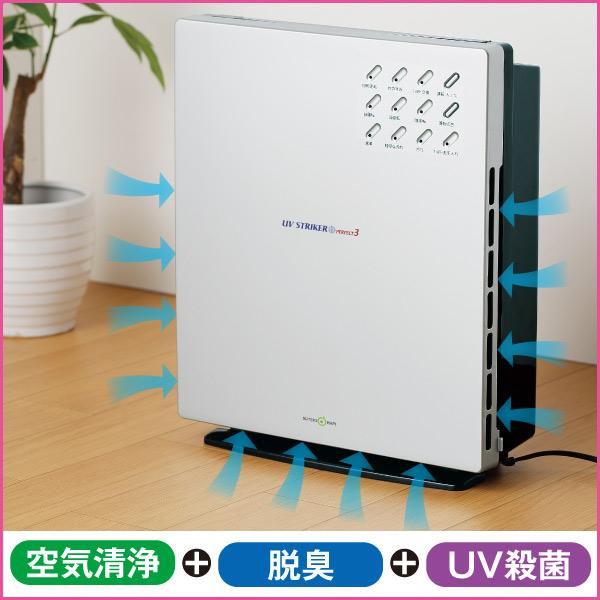 空気清浄機 UVストライカーパーフェクト3
