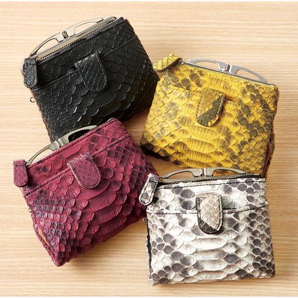 アルカン ダイヤモンドパイソンがま口二つ折り財布
