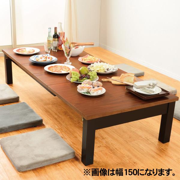 木製伸張式 折れ脚ローテーブル<幅120>