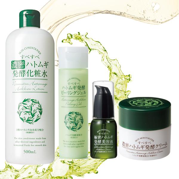 ハトムギ4品セット(化粧水、ピーリングジェル、美容液、クリーム)【送料無料】