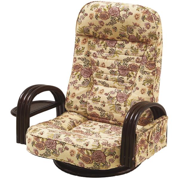 籐リクライニング回転座椅子<ロータイプ>