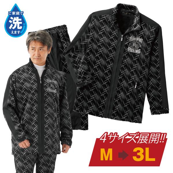 プレボスポーツ ベロアプリントホームスーツ【送料無料】