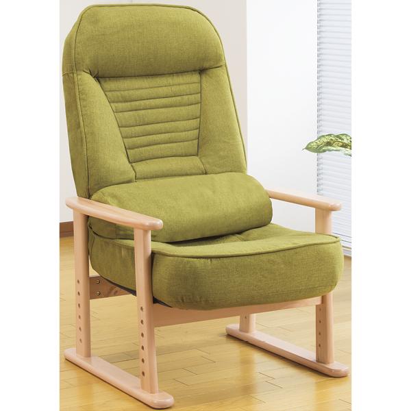 天然木低反発リクライニング高座椅子