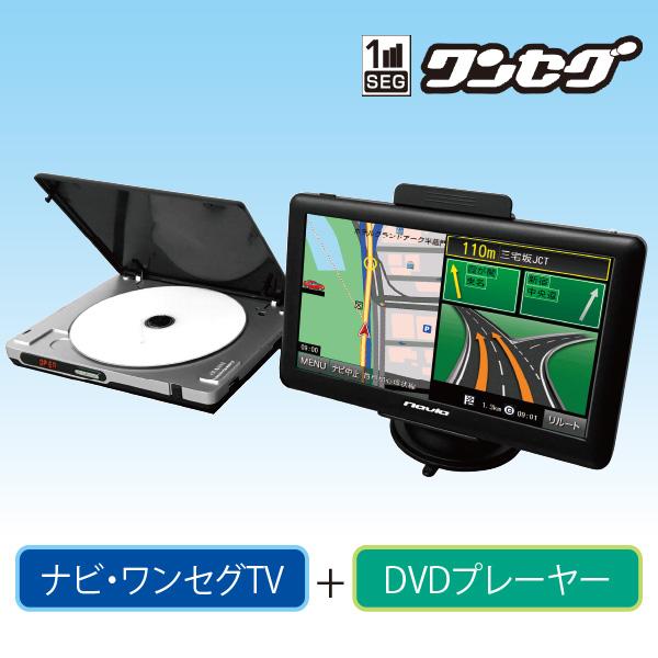 DVD付7インチワンセグ
