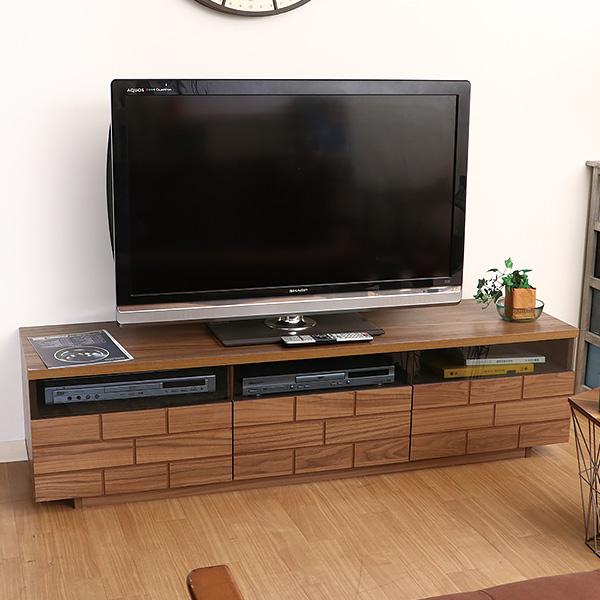 ブリックTVボード<幅150>