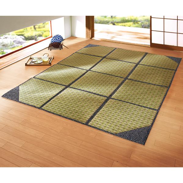 江戸桜い草アクセントラグ(ボリュームタイプ)<長方形大230×330>