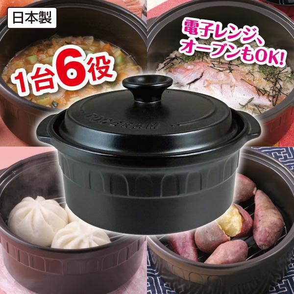 ニュートーセラム鍋<IH対応>