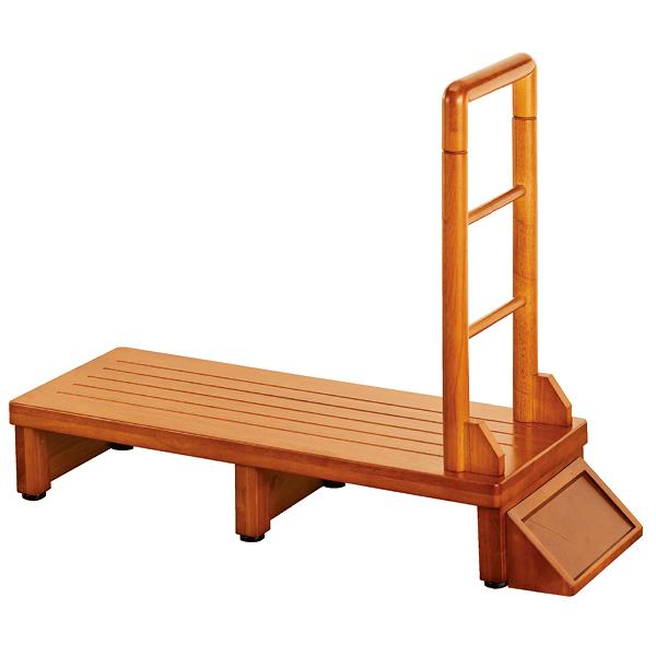 天然木手すり付玄関台<大>
