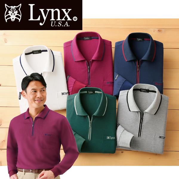 リンクス 着脱簡単ジップアップ長袖ポロシャツ 5色組
