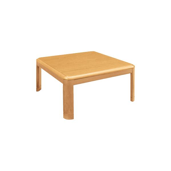 継ぎ脚家具調こたつテーブル<正方形80×80>