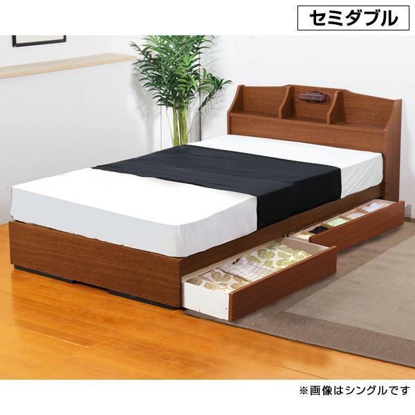 本格マットレス付の木製多機能ベッド! 棚・照明・コンセント・引出し付ベッド(マットレス付)<セミダブル>