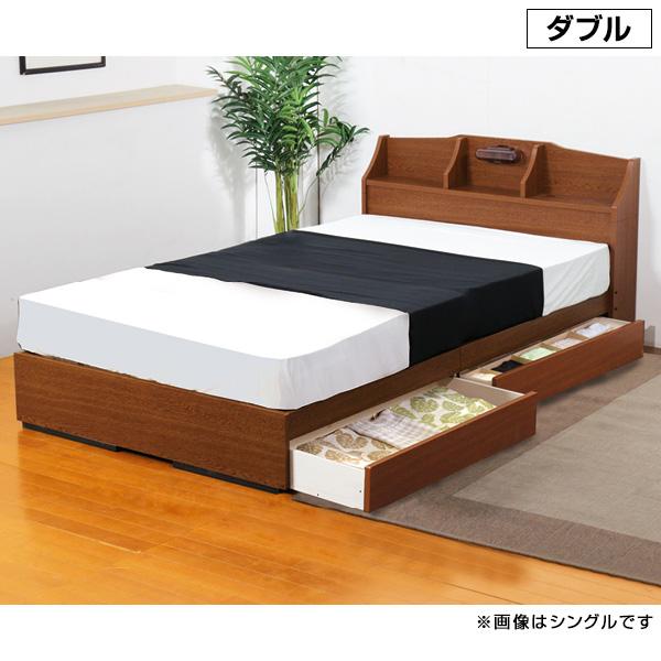 本格マットレス付の木製多機能ベッド! 棚・照明・コンセント・引出し付ベッド(マットレス付)<ダブル>