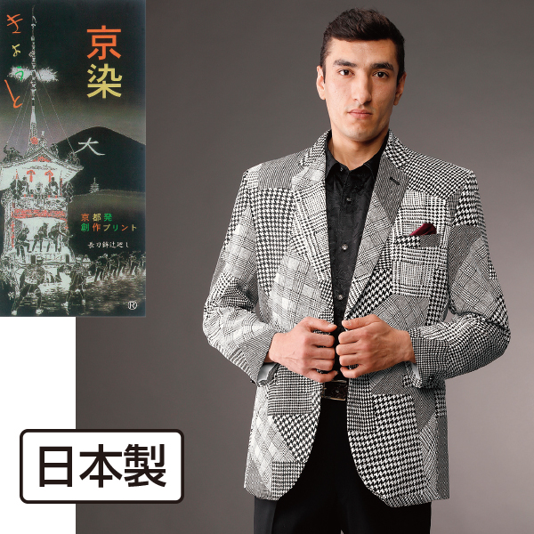 日本製 パッチワーク調ジャケット【送料無料】