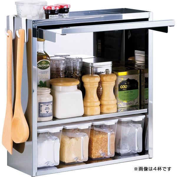 日本製ステンレススパイスラック<5杯>