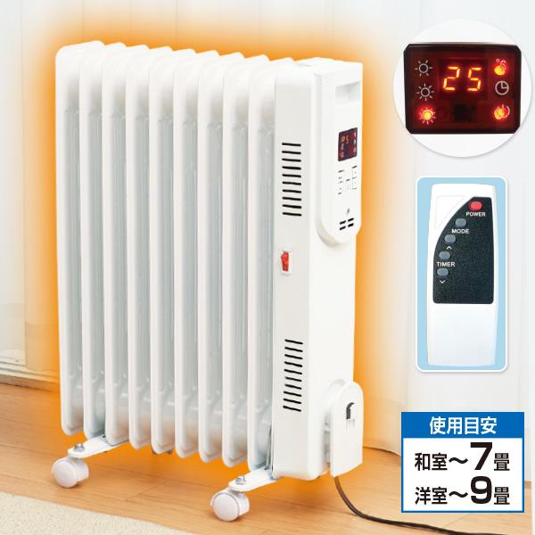 年末年始大決算 温度設定機能付のお買得オイルヒーター リモコン付き アウトレットセール 特集 マイコン式オイルヒーター