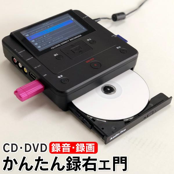 Dvd パソコン に ダビング から