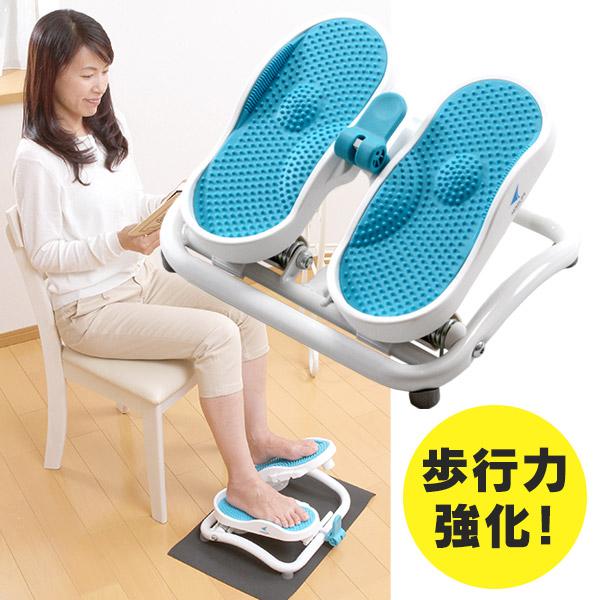 エアロライフ モーションナビ DR-3830【送料無料】ステッパー ステップ運動 足踏み運動 踏み足 足腰