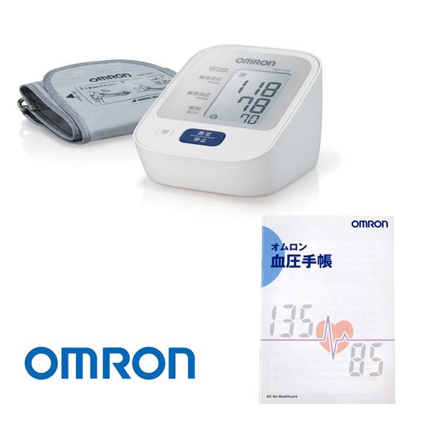 誰にでも簡単に ワンボタンで血圧計測 オムロン 上腕式血圧計セット セットアップ HEM-7122 オムロン血圧手帳 OMRON はぴねすくらぶラジオショッピング デジタル血圧計 大人気 付き 送料無料