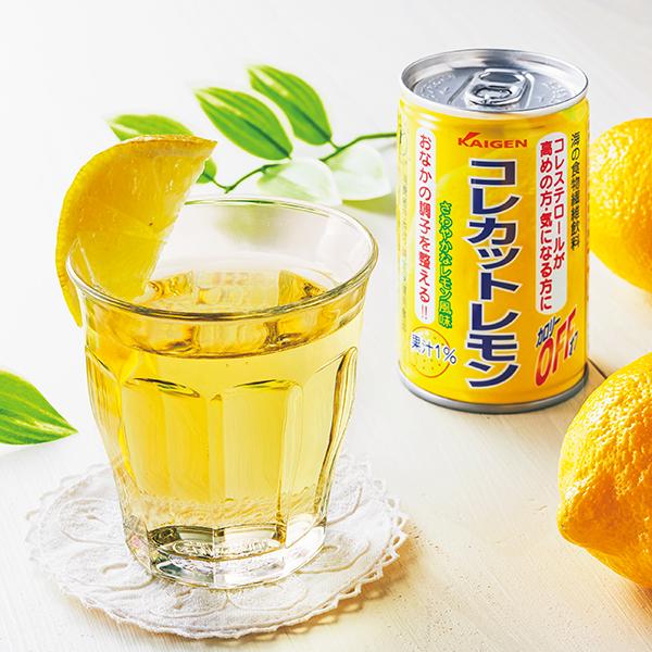 1日1本お腹すっきりコレステロールの吸収も抑える カイゲン 今季も再入荷 コレカットレモン 予約 2箱セット