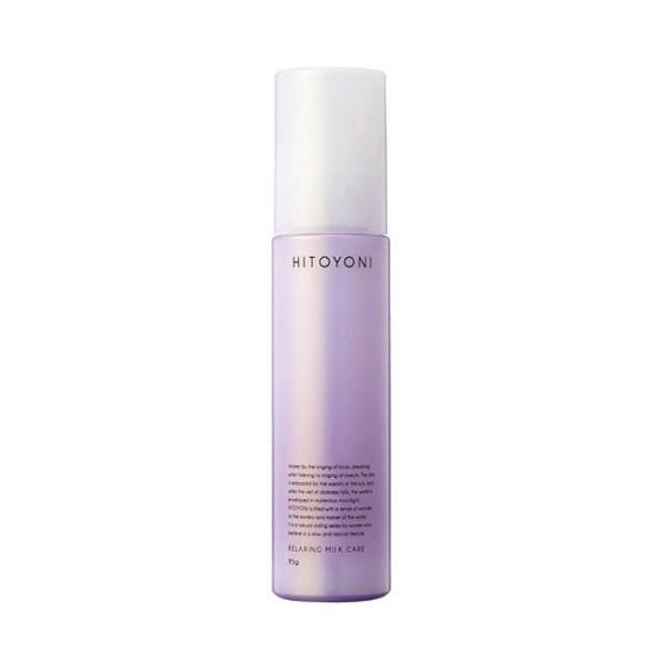 黛米化妝品打女陰放鬆牛奶護理治療 100 g (治療護髮產品)
