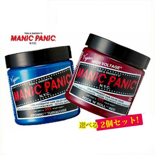 Manic Panic Hair Color Cream 118 Ml 48 Choice Please