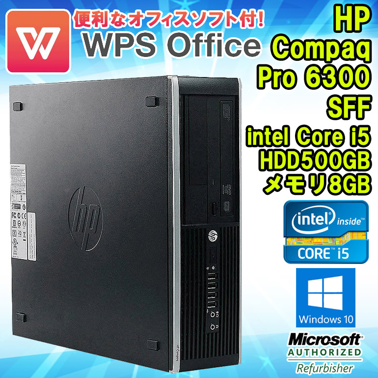 Desktop PC HP (H P) Compaq (Compaq) Pro 6300 SFF Windows10 Pro Core i5 3470  3 20GHz memory 8GB HDD500GB DVD multi-drive DisplayPort initial setting