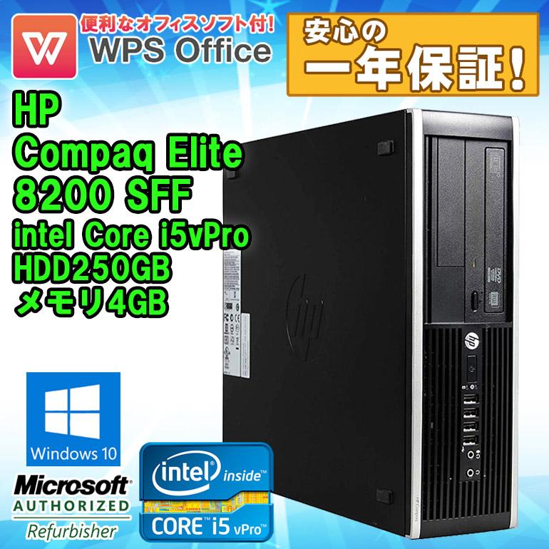 欲しいの 安心の1年延長保証! 3.10GHzメモリ4GB WPS Office付 Core【中古】 Windows10 デスクトップパソコン HP(エイチピー) Compaq(コンパック) Elite 8200 SFF Windows10 Pro Core i5vPro 2400 3.10GHzメモリ4GB HDD250GB DVDマルチドライブ DisplayPort 初期設定済 送料無料(一部地域を除く), へるすぴあ:386c0e9f --- totem-info.com