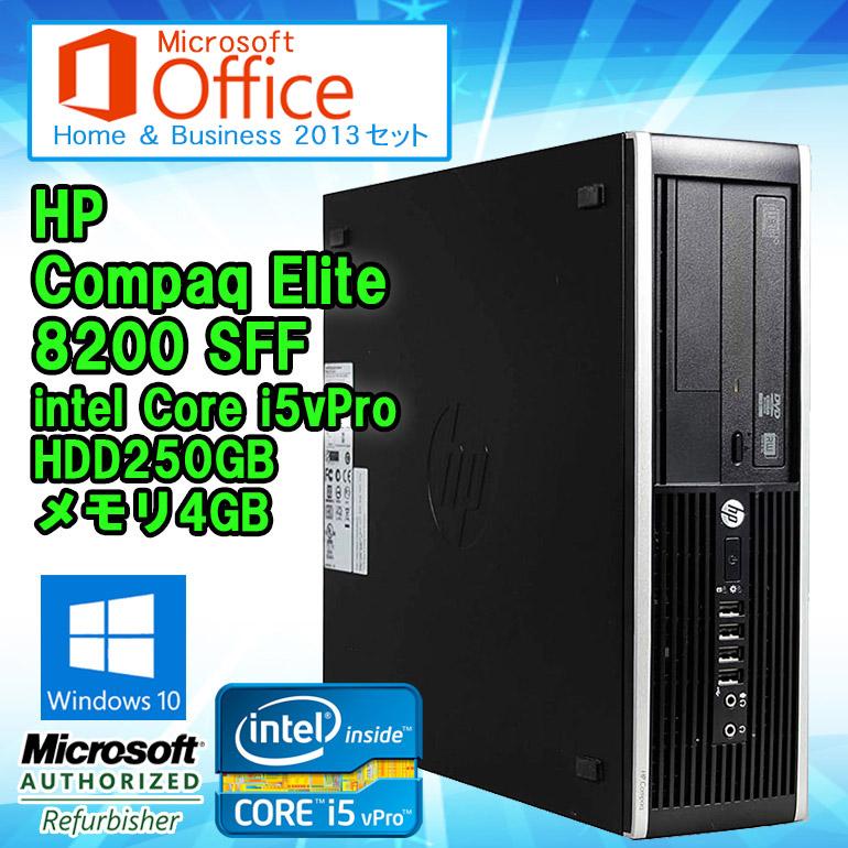 開店記念セール! Microsoft HP(エイチピー) Office Home Pro & Business 2013 セット【中古】 HDD250GB デスクトップパソコン HP(エイチピー) Compaq(コンパック) Elite 8200 SFF Windows10 Pro Core i5vPro 2400 3.10GHzメモリ4GB HDD250GB DVDマルチドライブ DisplayPort 初期設定済 送料無料(一部地域を除く), やまなしけん:118842cd --- totem-info.com