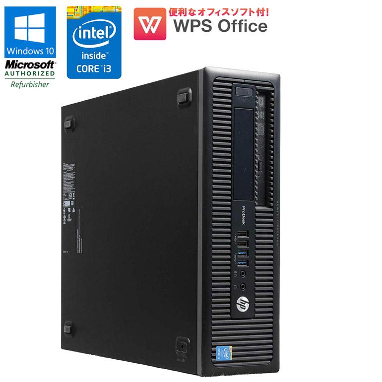 残り1台!WPS Office付 中古 パソコン 中古パソコン デスクトップパソコン HP ProDesk 600 G1 SFF Windows10 Pro Core i3 4160 3.60GHz メモリ4GB HDD500GB DVDマルチドライブ DisplayPort 初期設定済