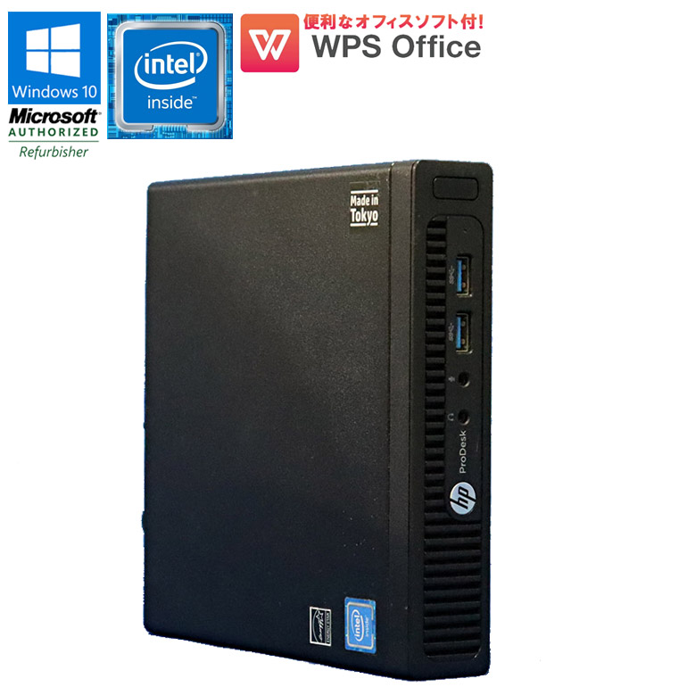 爆速SSD128GB搭載 超コンパクトウルトラスリム 第6世代Celeron搭載 DisplayPort内蔵 中古パソコン Win10 Office付き 送料無料 ※一部地域を除く 在庫わずか WPS Office付 中古 デスクトップパソコン HP メモリ4GB ミニPC SSD128GB Windows10 迅速な対応で商品をお届け致します 2.60GHz G3900T 初期設定済 爆速SSDモデル 小型 ProDesk 低廉 DM G2 400 Celeron コンパクト
