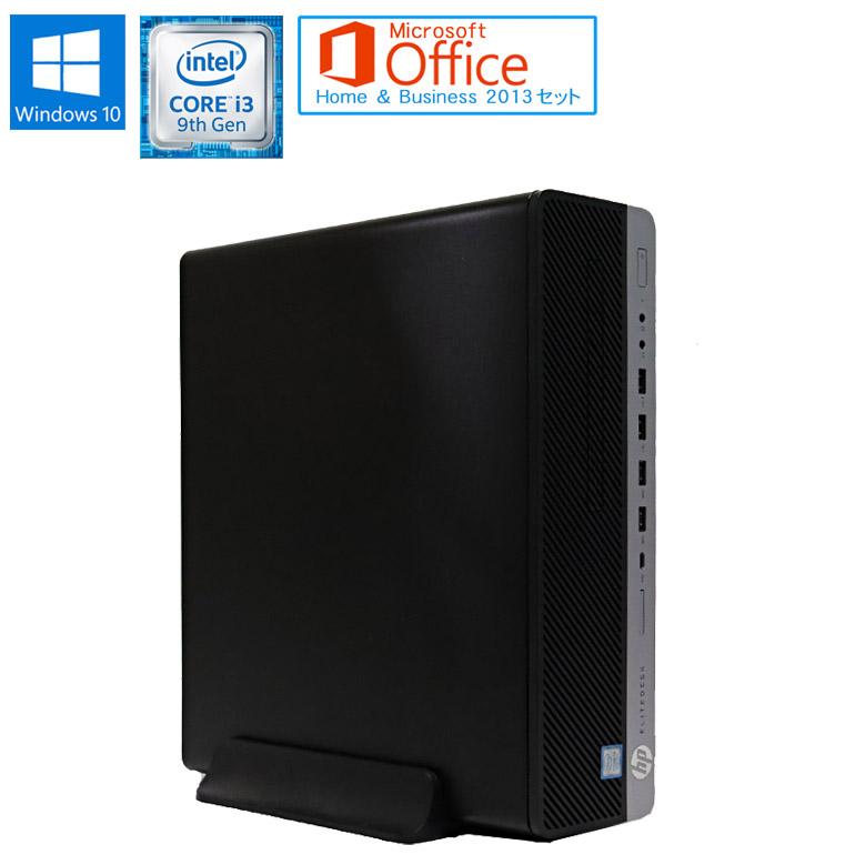 2019年発売モデル ワード エクセル アウトルック パワーポイントが使えるマイクロソフトオフィス2013付 中古パソコン 送料無料 ※一部地域を除く Microsoft Office Home Business 2013 セット 中古 デスクトップパソコン HP Windows10 一部地域を除く メモリ8GB バーゲンセール G5 EliteDesk メーカー直送 初期設定済 800 Core 3.60GHz USB3.1 i3 201 DVDマルチドライブ SF HDD1TB 9100