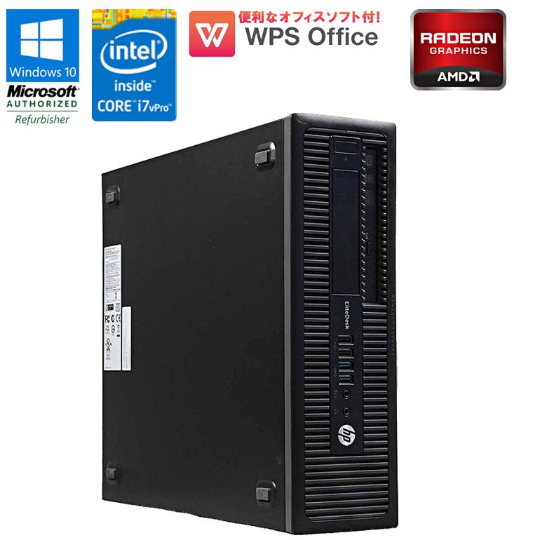 グラフィックボード搭載 Corei7vPro第4世代 爆安 大容量メモリ8GB 一部予約 HDD1TB搭載 中古パソコン Office付 90日保証 送料無料 ※一部地域を除く 中古 WPS パソコン デスクトップパソコン HP EliteDesk 800 G1 メモリ8GB HD8490 Radeon 初期設定済 AMD SFF i7 Windows10 4790 3.60GHz DVDマルチドライブ HDD1TB vPro Core