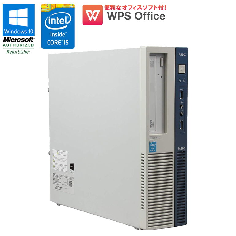 Desktop PC NEC Mate MB-H type MK32MB-H Windows10 Core i5 4570 3 20GHz  memory 4GB HDD250GB DVD ROM drive USB 3 0 deployment initial setting  finished