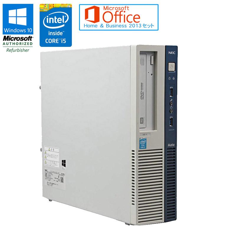 ワード エクセル アウトルック パワーポイントが使えるマイクロソフトオフィス2013付 人気 おすすめ 中古PC 90日保証 送料無料 ※一部地域を除く Microsoft Office Home Business 2013 セット 中古 本物◆ HDD500GB Windows10 一部地域を除く デスクトップパソコン 3.20GHz メモリ4GB MK32MB-H DVDマルチドライブ NEC 4570 Mate Core i5 USB3.0 初期設定済